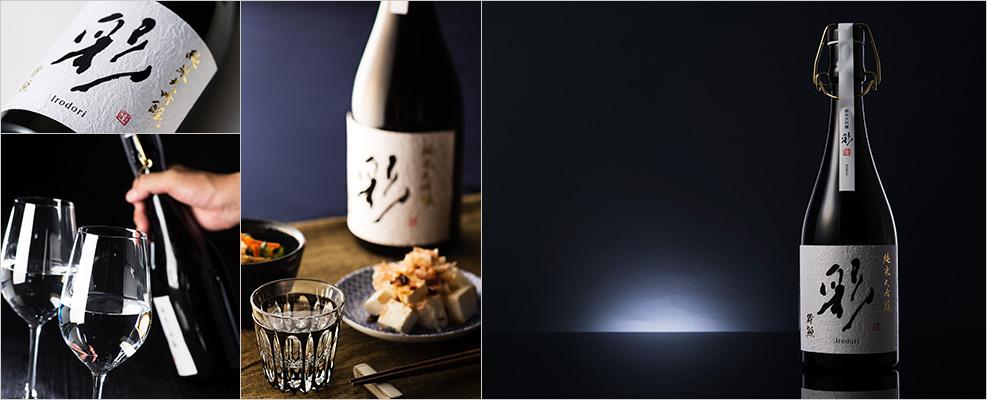 【藤巻百貨店】日本酒取扱いを開始
