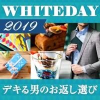 bnr_whiteday2019_750×750
