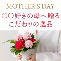 mothersday2019_bnr_750x750
